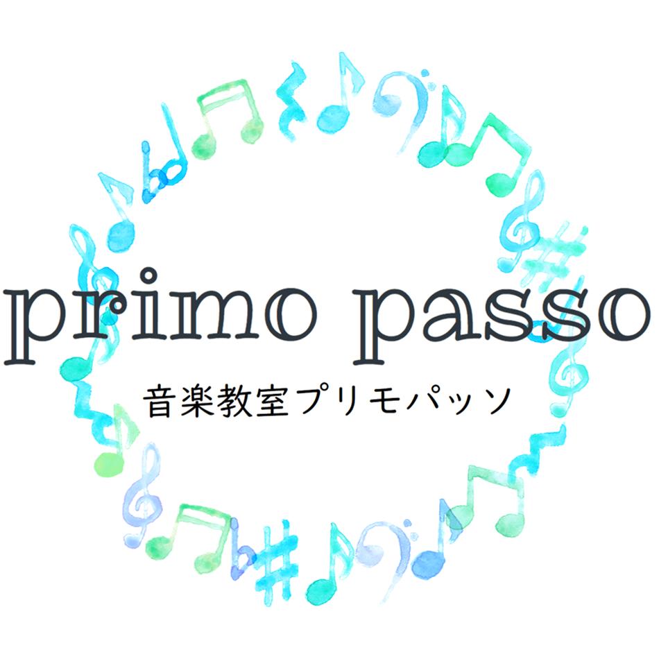 音楽教室Primo passo